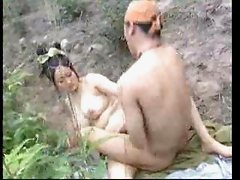 Oriental Bimbo